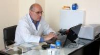 Отделение по ортопедия и травматология